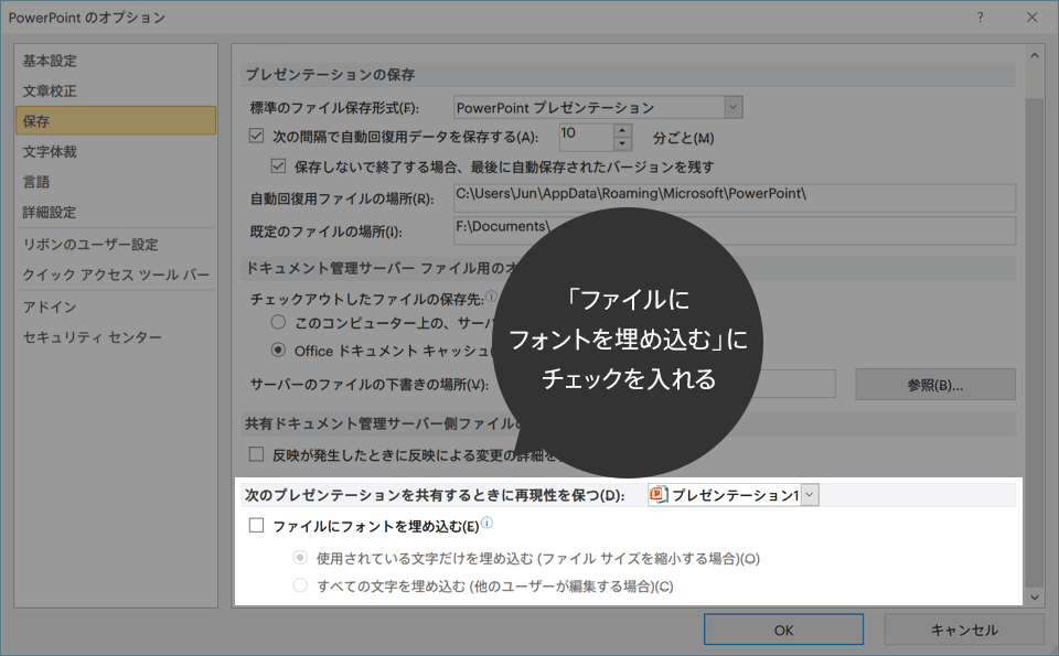 embed_font_dialog