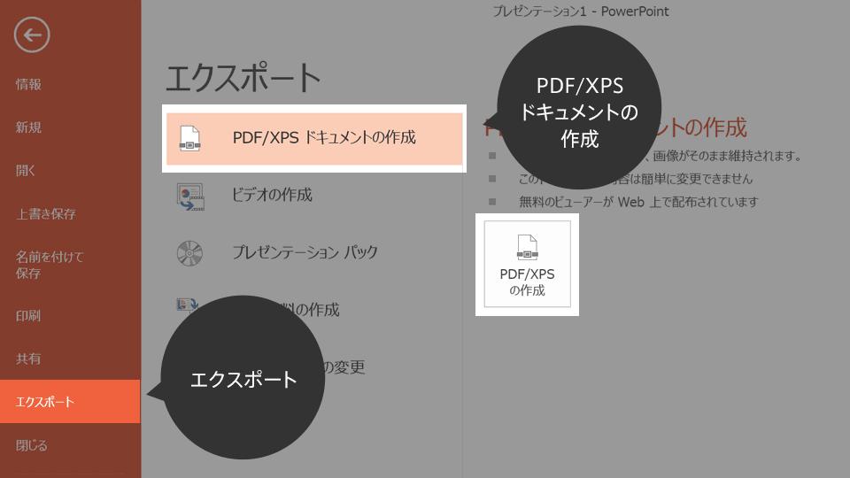 pdf_2013