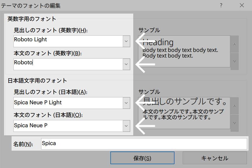 07_theme_font_dialog