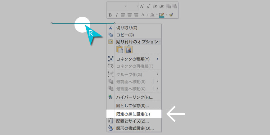12_default_line