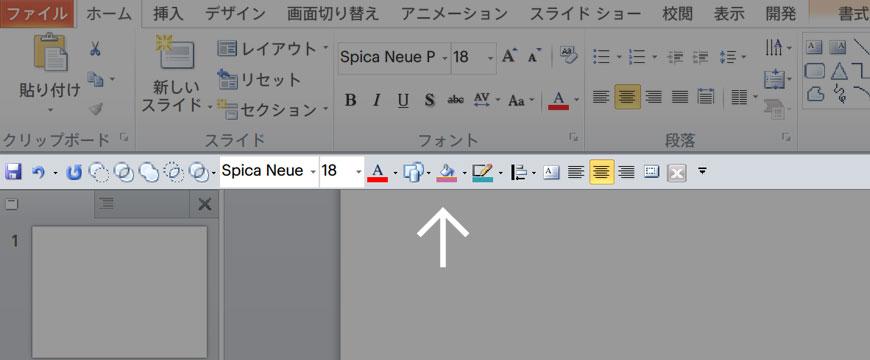 14_quick_access_tool_bar