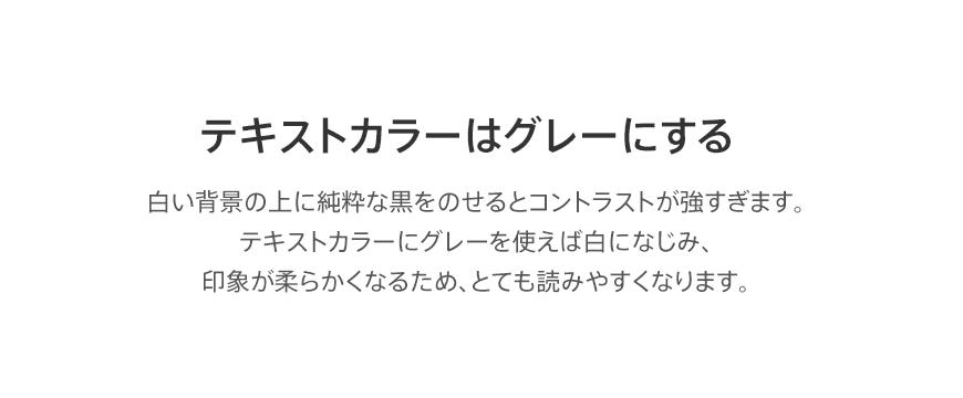sub_text_color