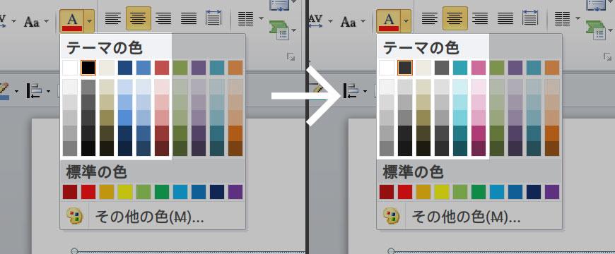 verify_color