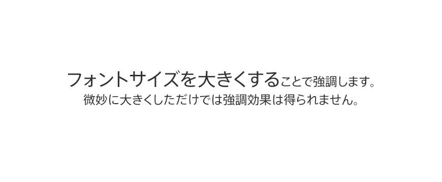 03_font_size