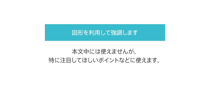 04_shape