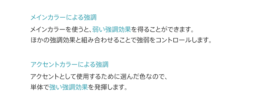 main_color01