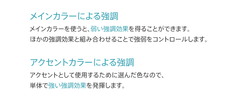 main_color02