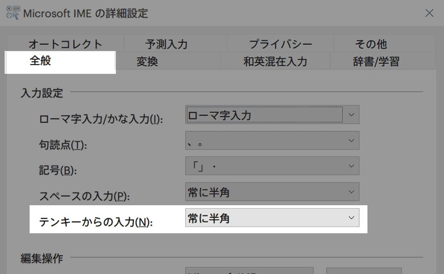 numeric_keypad