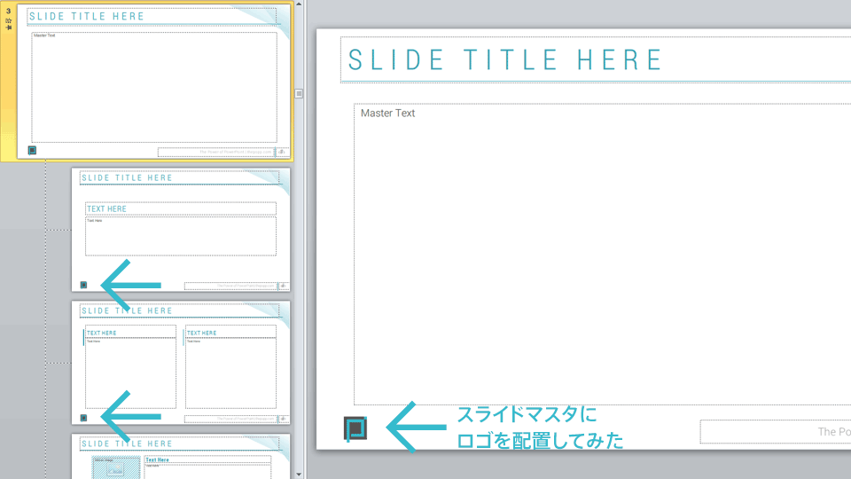 slidemaster_logo