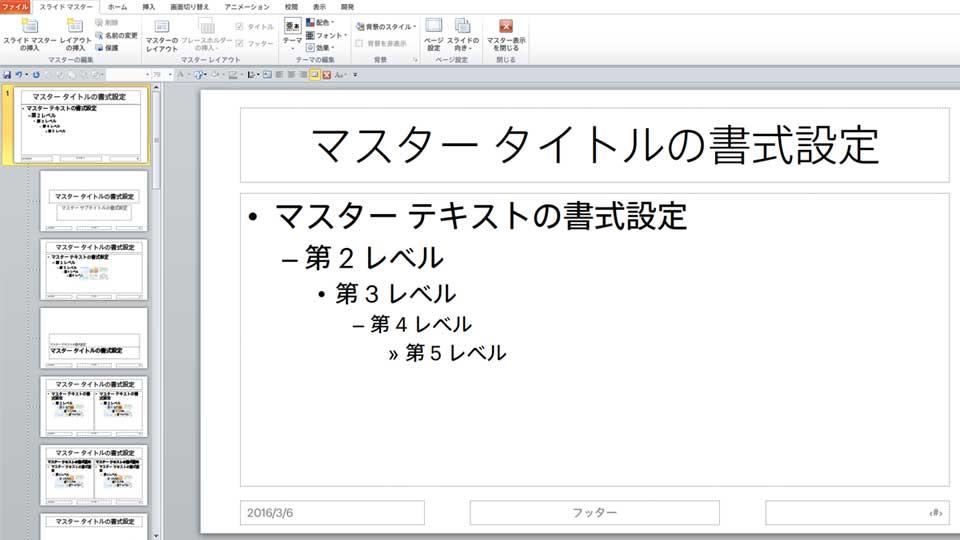 SlideMaster01