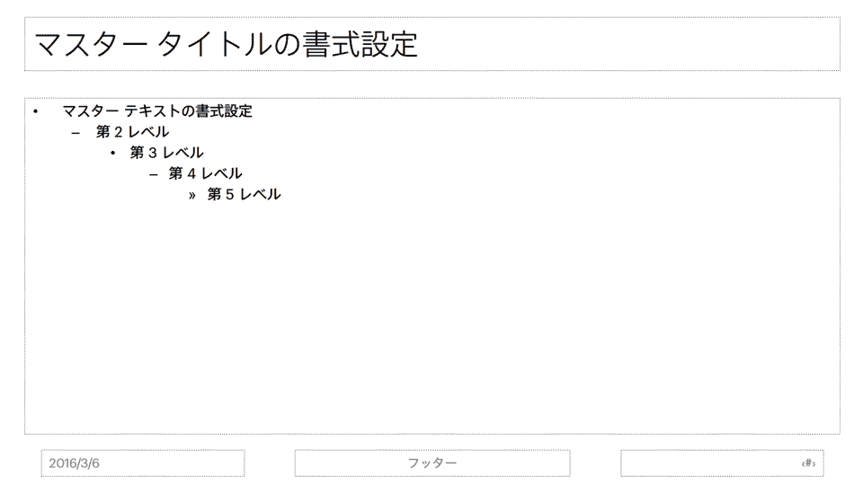 SlideMaster02