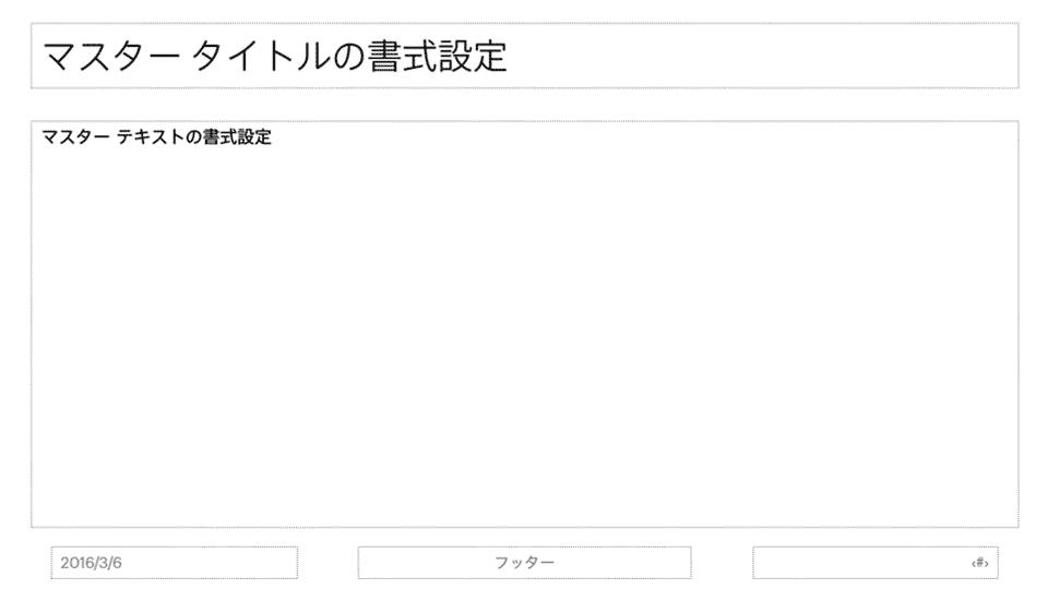SlideMaster03