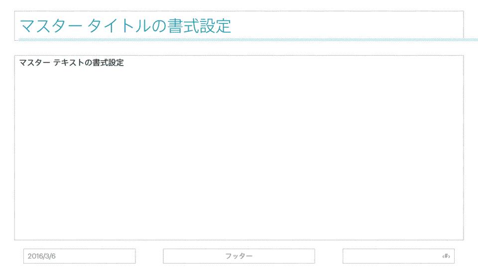 SlideMaster05