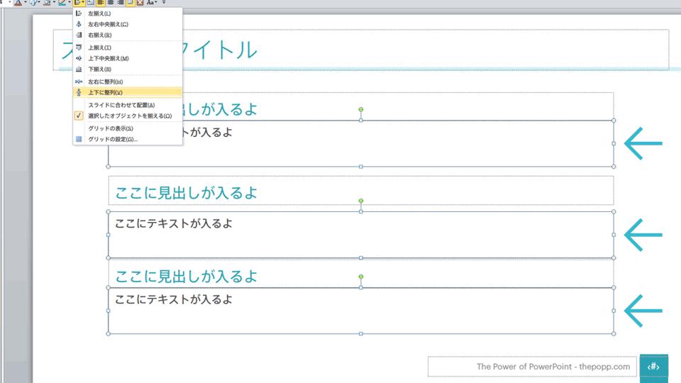 Step16