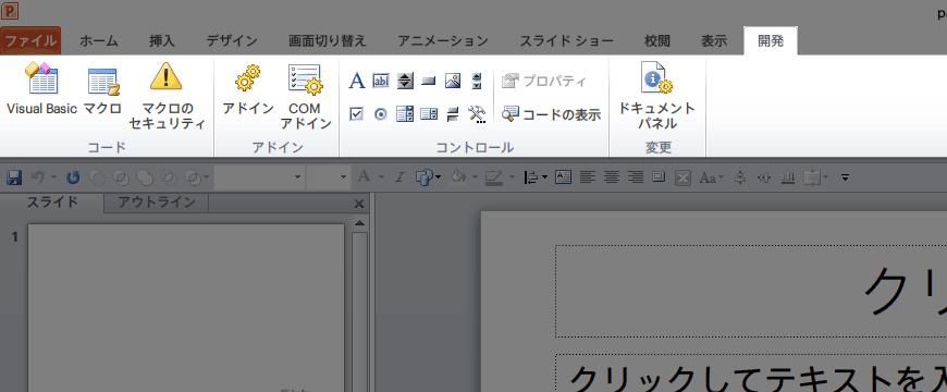 02_developer