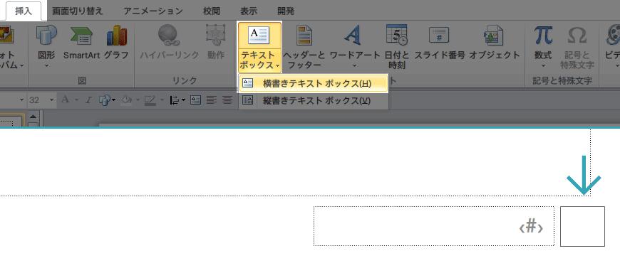 04_slidemaster