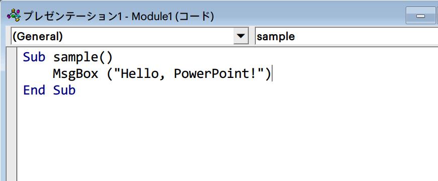 14_sample_code