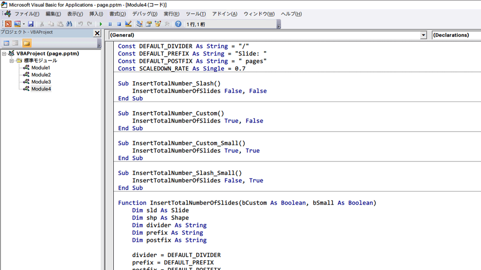 17_sample_code