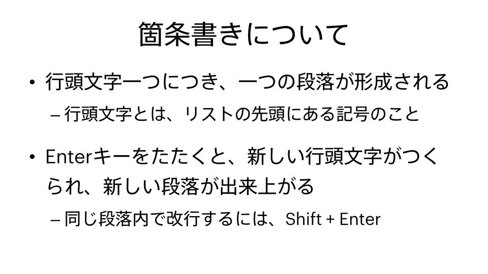 example04