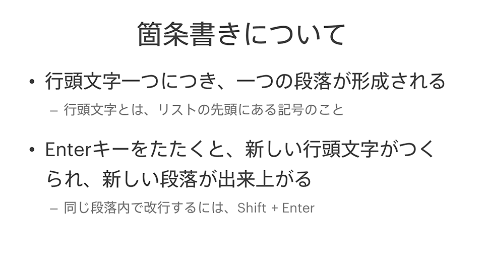 example05