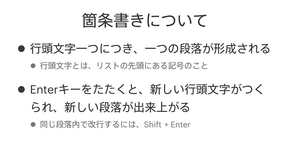example06
