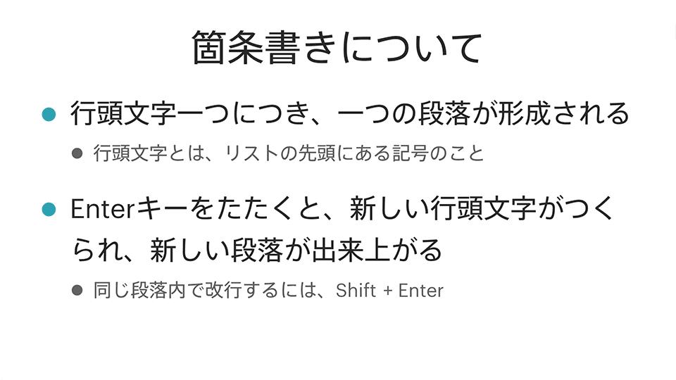 example07