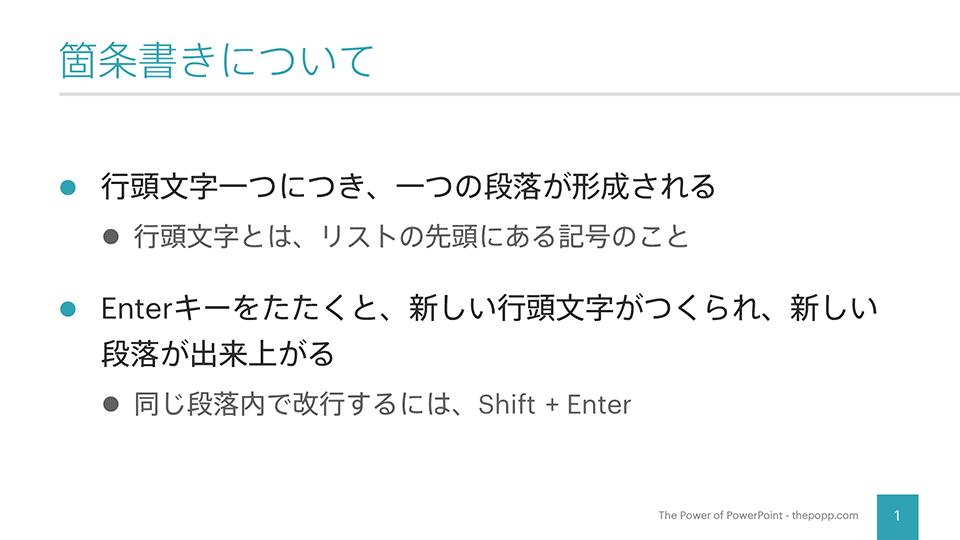 example08