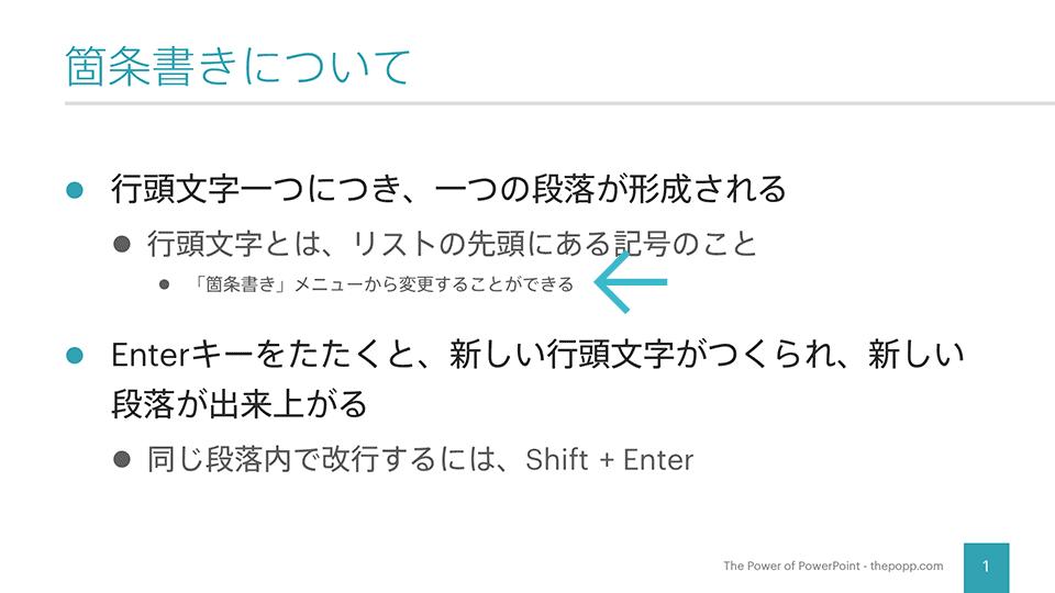 example09