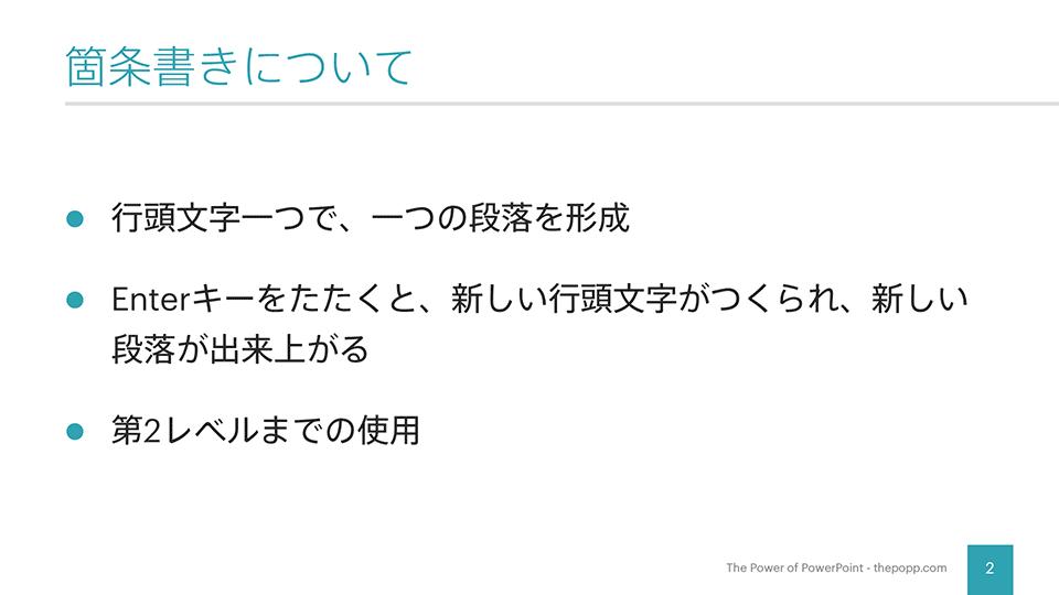 example11
