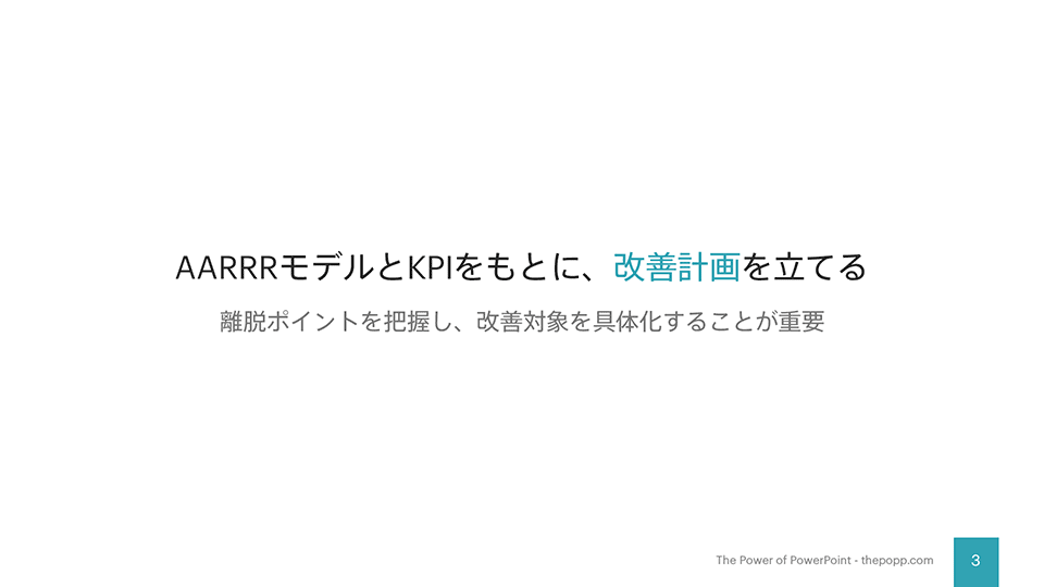 sample04
